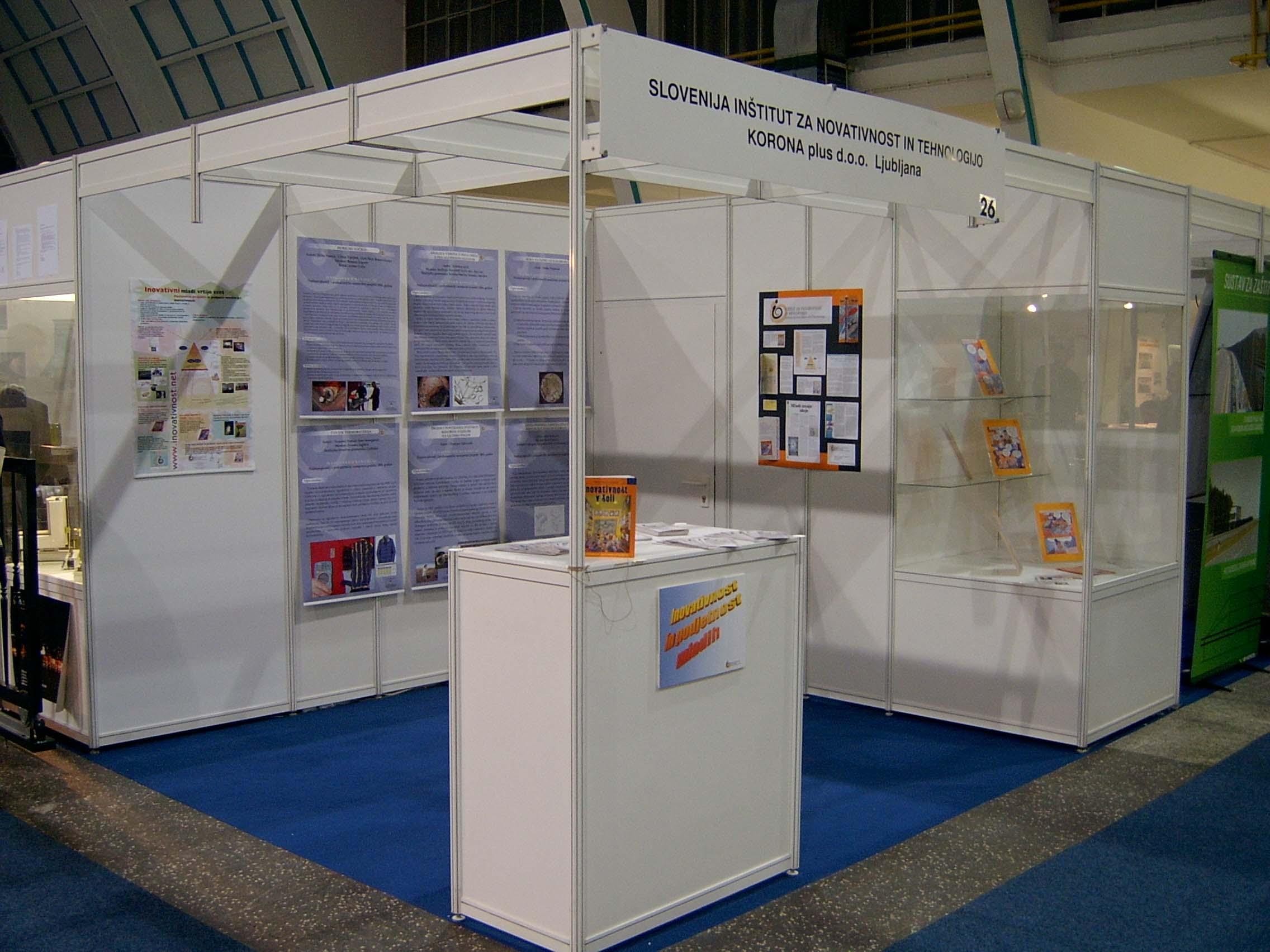 INOVA 2005